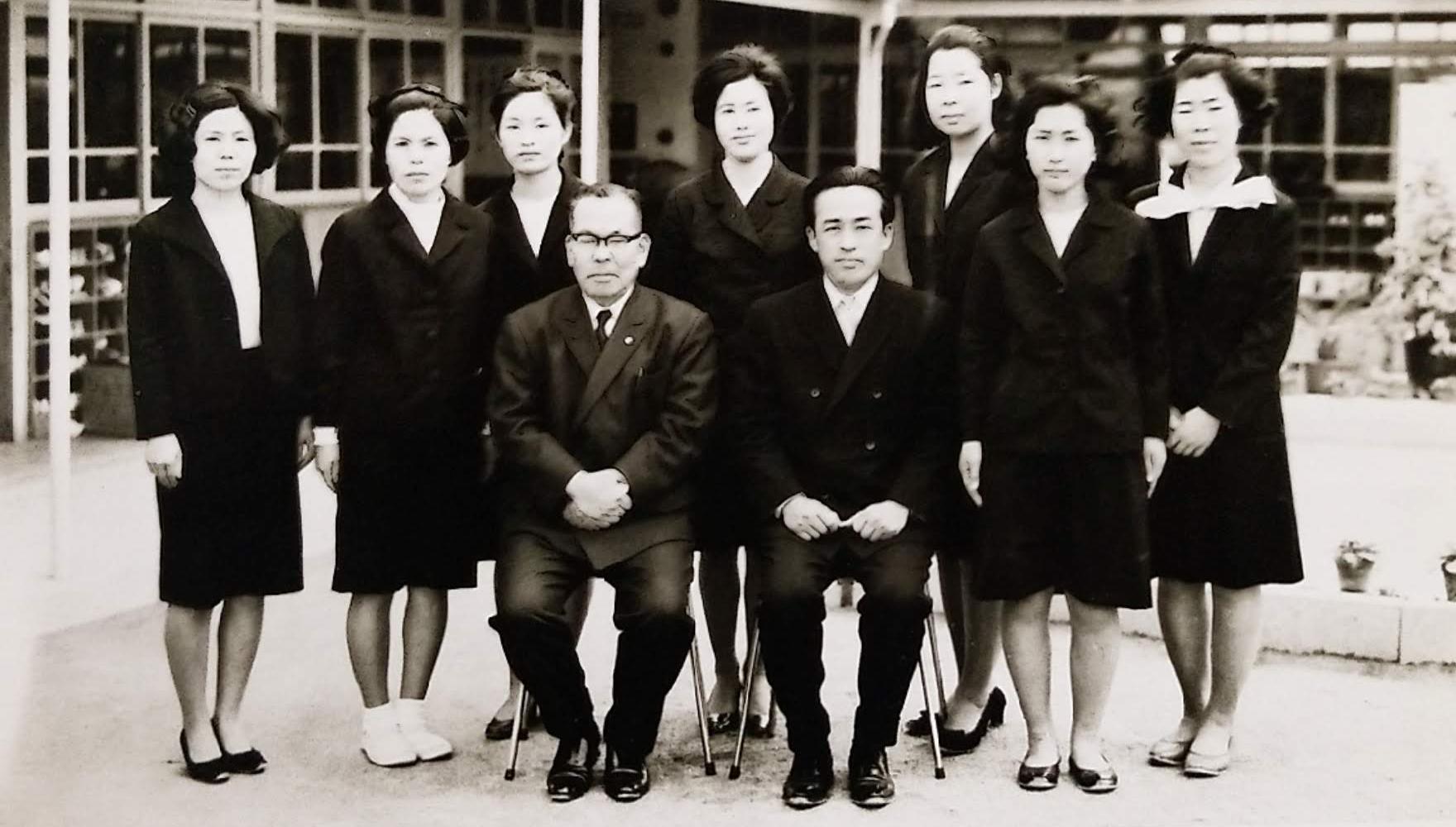 設立当初の理事及び職員