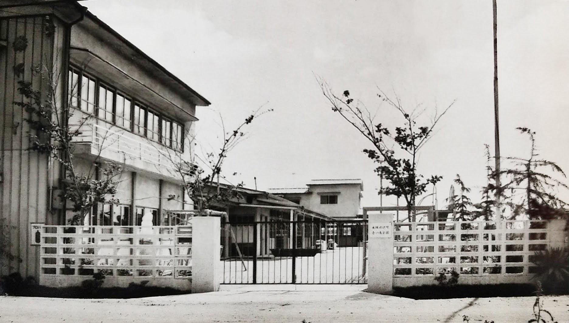 設立当初の青い鳥学園